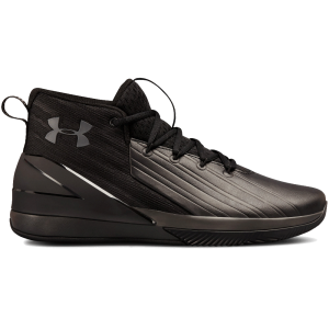 Men's UA Lockdown 3 Basketball Shoes