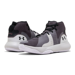 Under Armour Anomaly Basketball Shoes Grey